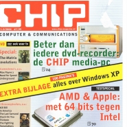 2004 Advertisement CHIP Magazine 1 2