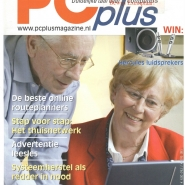 2004 Advertisement PCPlus Magazine 1