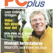 2004 Advertisemnt PC Plus magazine 10