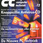 2004 Advertisement c`t Magazine 12