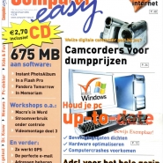 2004 Advertisement Computer Easy 2