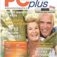 2004 Advertisement PCPlus magazine 5