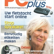 2004 Advertisement PC Plus magazine 6