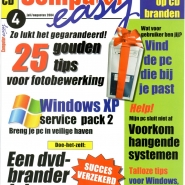 2004 Advertisement Computer Easy 7